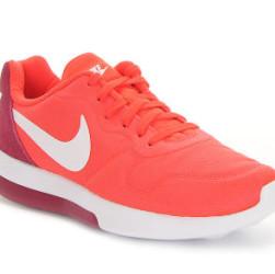 Nike - Sarafis